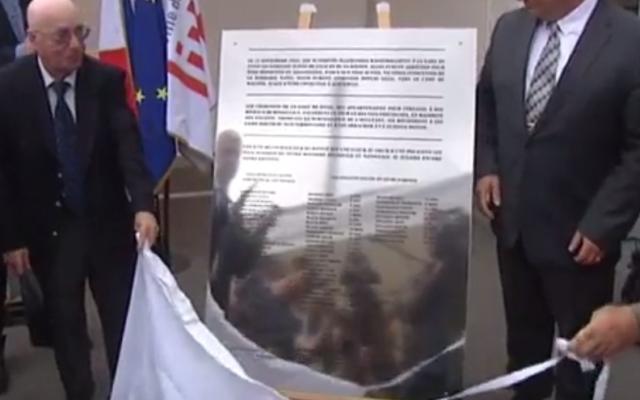 Plaque commémorative des rescapés juifs et des cheminots leur ayant sauvé la vie, cérémonie du 11 septembre 2016 (Crédit : Capture d'écran/France 3)
