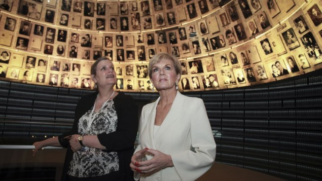 La ministre australienne des Affaires étrangères, Julie Bishop, pendant une visite à Yad Vashem, le musée mémorial de l'Holocauste, à Jérusalem, le 4 septembre 2016. (Crédit : Issac Harari/Flash90)