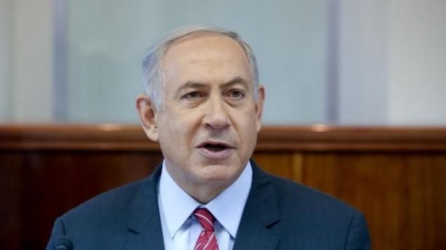 Le Premier ministre Benjamin Netanyahu pendant la réunion hebdomadaire du cabinet dans les bureaux du Premier ministre, à Jérusalem, le 11 septembre 2011. (Crédit : Marc Israel Sellem/Pool)