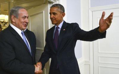 Le Premier ministre Benjamin Netanyahu et le président américain Barack Obama à New York, le 21 septembre 2016 (Crédit : Kobi Gideon/GPO)