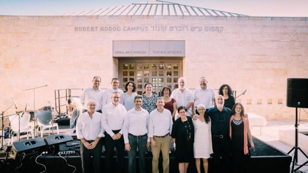 Cérémonie d'ordination de la première cohorte du Beit Midrash pour les rabbins israéliens à Jérusalem, le 20 septembre 2016. (Crédit : Netanel Tobias)