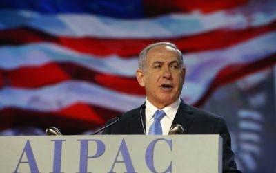 Le Premier ministre Benjamin Netanyahu s'exprime pendant la conférence de l'AIPAC à Wahington, le 2 mars 2015. (Crédit : Mark Wilson/Getty Images/AFP)