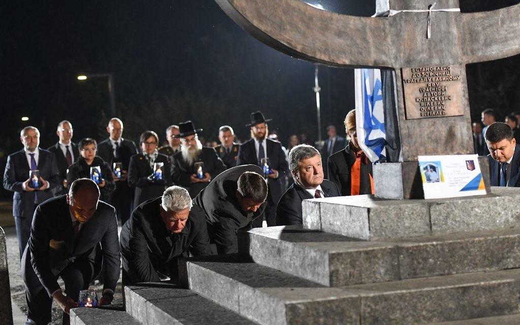 Petro Porochenko à la cérémonie des 75 ans du massacre de Babi Yar, le 29 septembre 2016 (Crédit : Shahar Azran / WJC)