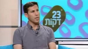 Le Dr Yehuda Balanga, chercheur au département Moyen Orient de l'université Bar-Ilan, à la télévision israélienne en 2014. (Crédit : capture d'écran YouTube)