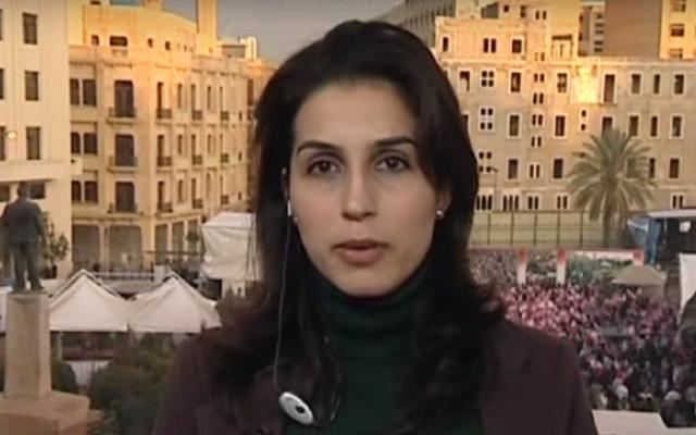 Leila Hatoum (Crédit : Capture d'écran YouTube)