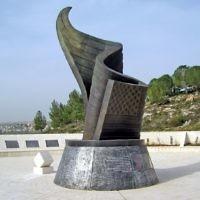Le mémorial pour les victimes des attentats du 11 septembre, à Emek ha Arazim près de jerusalem, créé par Eliezer Weishoff, le 14 février 2010 (Crédit : dr. Avishai Teicher/Domaine public/Wikimedia)