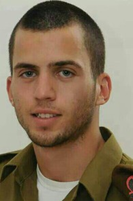 Oron Shaul, soldat de l'unité Golani mort pendant l'opération Bordure protectrice dans la bande de Gaza à l'été 2014 et dont le corps est toujours entre les mains du Hamas. (Crédit : armée israélienne)