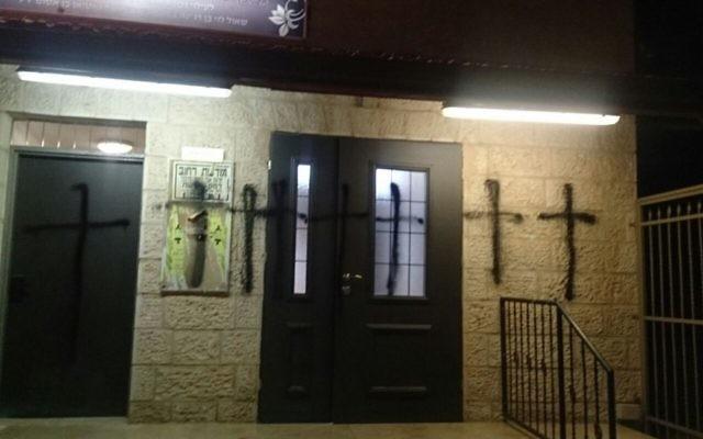 Des croix peintes à la bombe sur une synagogue de la rue Yossi ben Yoezer, dans le centre de Jérusalem, le 12 septembre 2016. (Crédit : porte-parole de la police israélienne)