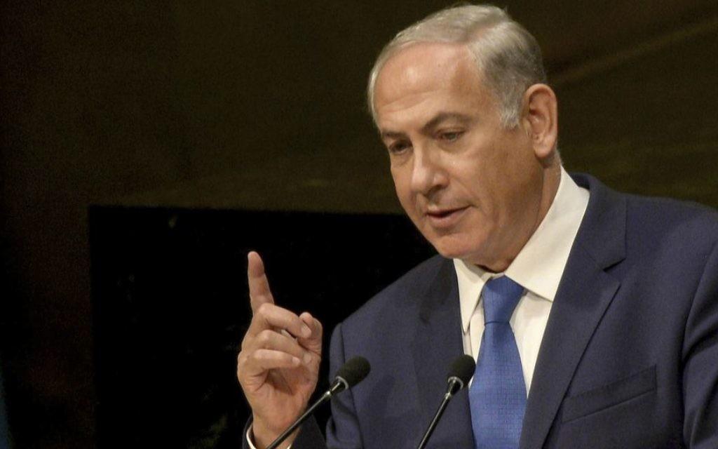 Le Premier ministre Benjamin Netanyahu devant l'Assemblée générale des Nations unies à New York, le 30 septembre 2015. (Crédit : Avi Ohayon/GPO)