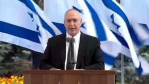 Chemi Peres, le 30 septembre 2016 (crédit : capture d'écran GPO)