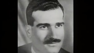 Eli Cohen, agent du Mossad exécuté en Syrie en 1965. (Crédit : capture d'écran YouTube)