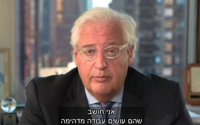 David Friedman, le conseiller de Donald Trump sur Israël, aux informations de la Dixième chaîne, le 14 septembre 2016 (Crédit : Capture d'écran Dixième chaîne)