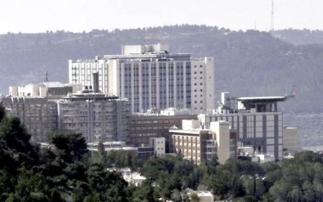 L'hôpital universitaire Hadassah à Ein Kerem, Jérusalem (Crédit : Autorisation)
