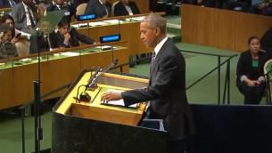 Le président américain Barack Obama s'adresse à la 71e Assemblée générale des Nations unies à New York, le 20 septembre 2016. (Crédit : Drew Angerer/Getty Images/AFP)