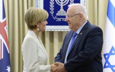 Le président Reuven Rivlin a rencontré Julie Bishop, la ministre australienne des Affaires étrangères, à la résidence présidentielle de Jérusalem, le 4 septembre 2016. (Crédit : Mark Neiman/GPO)