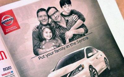 """La publicité du constructeur automobile Nissan montrant un couple de même sexe avec deux enfants avec écrit en hébreu : """"La nouvelle famille"""", comme on le voit dans le quotidien Yisrael Hayom, le 16 septembre 2016 (Crédit : Avi Mayer)"""