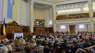 Reuven Rivlin au Parlement ukrainien, le 27 septembre 2016 (Crédit : Haim Zach / GPO)
