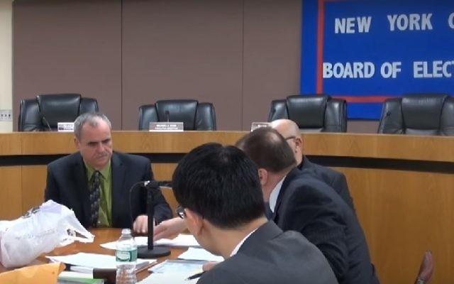 Conseil des élections de la ville de New York, en janvier 2016. (Crédit : capture d'écran YouTube)