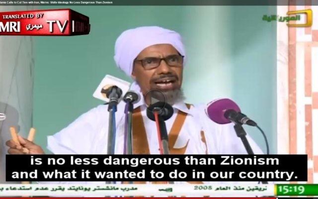 Le Mufti de la Mauritanie, Shaykh Ahmad Ould Habib al-Rahman, le 16 septembre 2016. (Crédit : capture d'écran MEMRI)