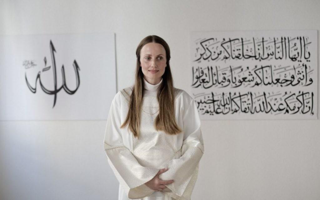 Sherin Khankan de Denmarka, la mosquée féminine, à Copenhage, au Danemark, en 2016. (Crédit : AFP/Betina Garcia)