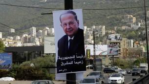 Un portrait géant de Michel Aoun, candidat à la présidence libanaise, au nord de Beyrouth, le 28 octobre 2016. (Crédit : AFP/Joseph Eid)
