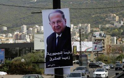 Un portrait géant de Michel Aoun, alors candidat à la présidence libanaise, au nord de Beyrouth, le 28 octobre 2016. (Crédit : Joseph Eid/AFP)
