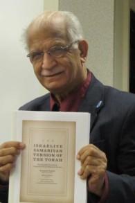 L'érudit et historien samaritain Benyamim Tsédaka (Crédit : Autorisation)