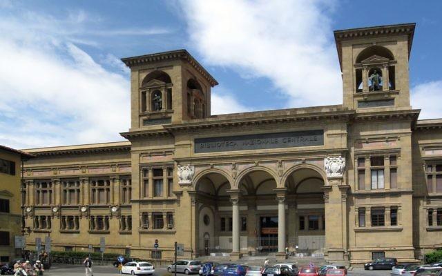Vue sur la Bibliothèque Nationale de Florence, en Italie (Crédit : CC BY-SA 3.0 Wikipedia/Gryffindor)