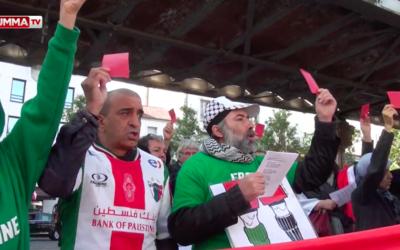 Capture d'écran de la manifestation anti-Israélienne devant la FFF (Crédit : facebook Oumma)