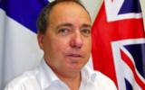 Yuval Rotem (Crédit : MFA)