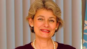 Irina Bokova, directrice générale de l'UNESCO. (Crédit : WikiCommons)