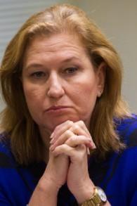 La députée de l'Union sioniste, Tzipi Livni, le 16 novembre 2015. (Crédits : Miriam Alster / Flash90)