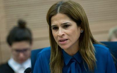 La députée  Meirav Ben-Ari à la Knesset en février 2016 (Crédit : Yonatan Sindel/Flash90)