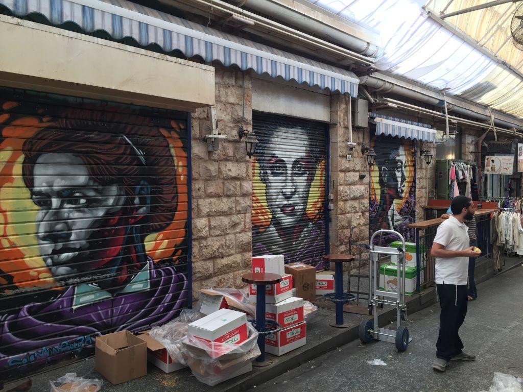 Les portes closes de Mizrachi, le premier café à avoir ouvert au marché Mahane Yehuda de Jérusalem, et qui a récemment fermé, à la consternation de ses habitués, en octobre 2016. (Crédit : Jessica Steinberg/Times of Israel)