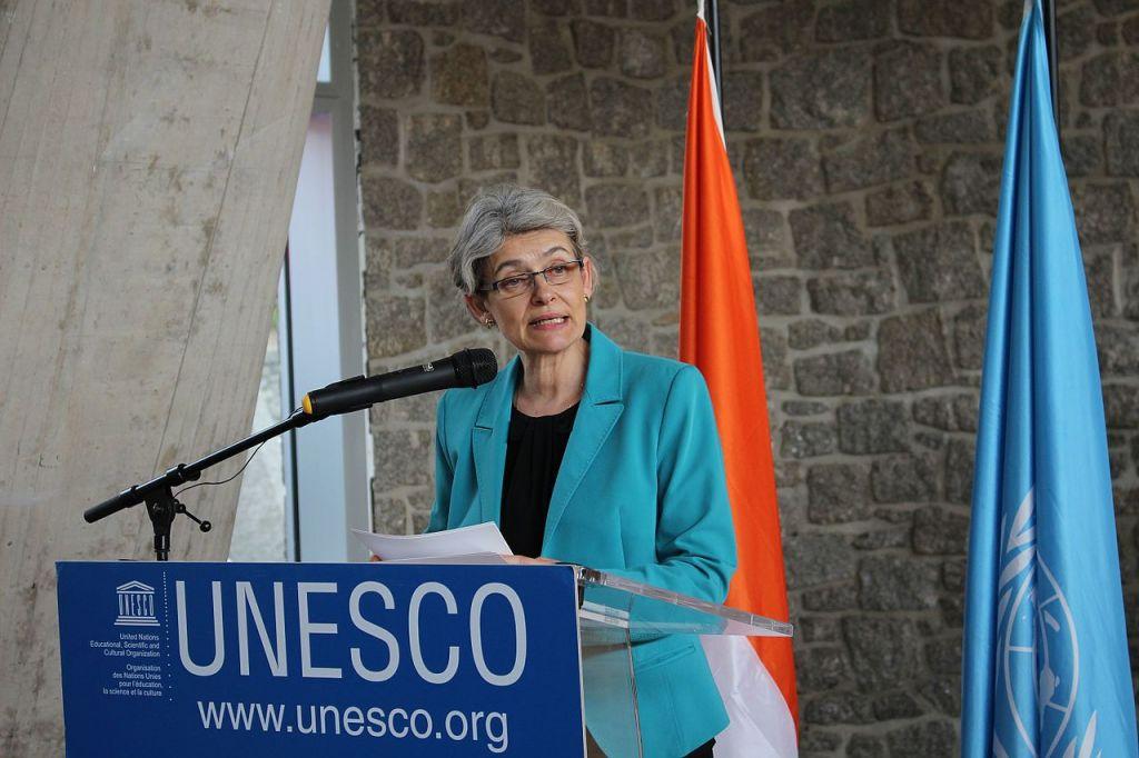 Irina Bokova (Crédit : UNESCO/Wikimedia commons)