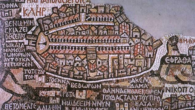 La carte de Madaba décrit la Jérusalem historique. Elle fait partie d'une mosaïque au sol dans l'Eglise byzantine précoce de Saint-Georges de Madaba, en Jordanie. (Crédit : domaine public/Wikipedia)
