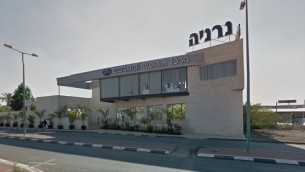 La salle des fêtes Narnia à Beer Sheva. (Google Maps)