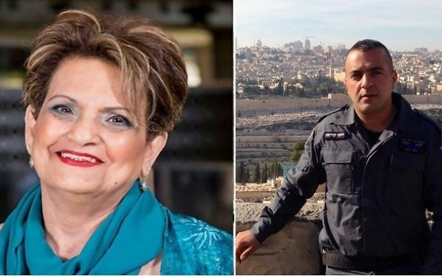 Levana Malihi, 60 ans, (à gauche), et le policier Yosef Kirma, 29 ans, ont été tués pendant une attaque terroriste à Jérusalem, le 9 octobre 2016. (Crédit : porte-parole de la police israélienne)