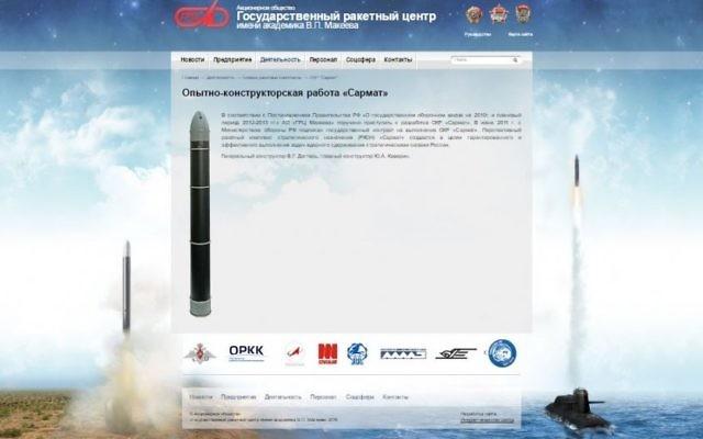 """Le missile balistique intercontinental RS-28 Sarmat surnommé """"Satan 2"""", présenté par le bureau de conception des fusées Makeev en octobre 2016. (Crédit : capture d'écran)"""
