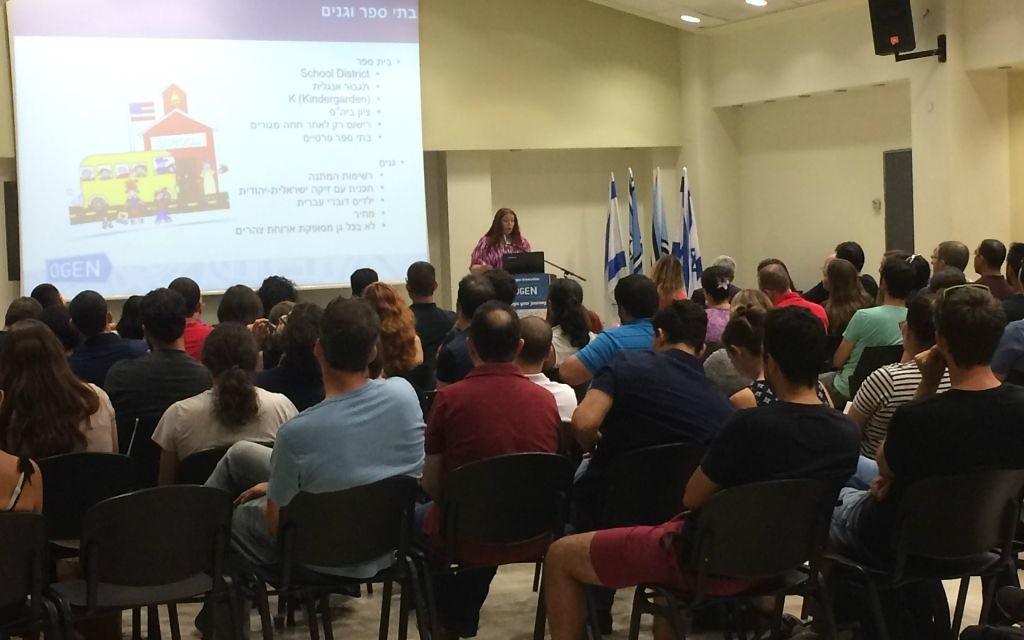 Les jeunes Israéliens assistznt à la réunion de relocalisation à Herzliya, (Crédit : Autorisation Shoshanna Solomon)