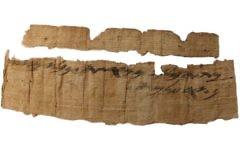 Un papyrus de l'époque du Premier Temple, il y a 2 700 ans, porte la mention la plus ancienne de Jérusalem en hébreu. (Crédit : autorisation)