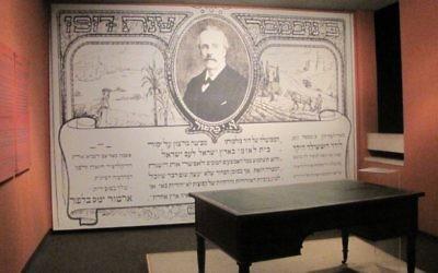 Le bureau de Lord Balfour, à Beit Hatfutsot, le musée du peuple juif, à Tel Aviv. (Crédit : Ziko/Wikipedia)