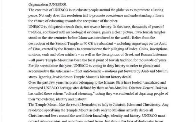 Une lettre du ministre de l'Education Naftali Bennett à la directrice générale de l'UNESCO Irina Bokova, datée du 13 octobre 2016, après que l'instance culturelle a voté une résolution déniant les liens entre le judaïsme et le Mont du Temple, ainsi qu'avec le Mur Occidental.