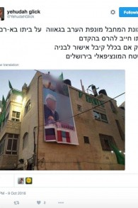Tweet de Yehuda Glick