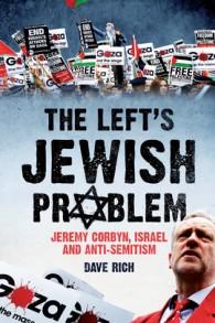 La couverture du livre : 'problème juif de la gauche' (Crédit : Autorisation Biteback Publishing)