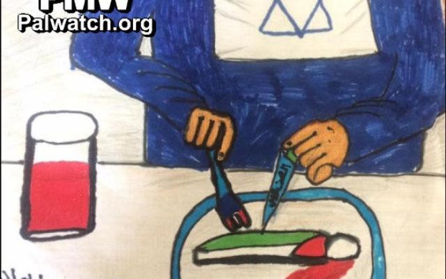 L'un des nombreux dessins d'enfants palestiniens publiés sur la page Facebook du Fatah, le parti politique du président de l'Autorité palestinienne Mahmoud Abbas, le 11 octobre 2016. (Crédit : Palestinian Media Watch)