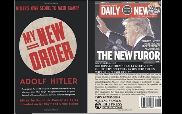 La couverture et la quatrième de couverture d'une nouvelle édition des discours de Hitler, avec une photo de Donald Trump sur la quatrième de couverture (Crédit : Capture d'écran Amazon)