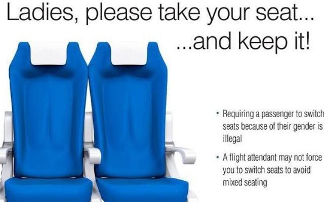 Une affiche réalisée par Israël Religious Action Center expliquant aux femmes qu'elles ne doivent pas renoncer à leurs sièges sur les vols vers Israël à la demandes des hommes ultra-orthodoxes.