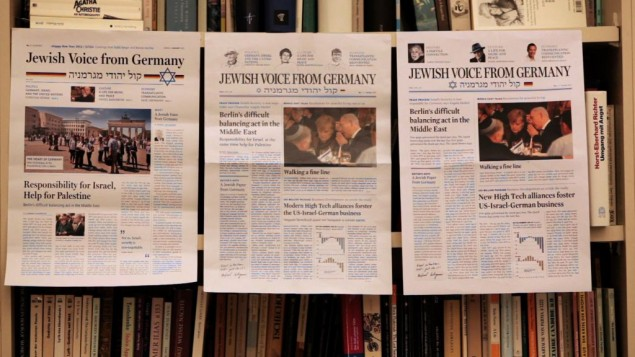 Le journal anglophone Jewish Voice From Germany. (Crédit : First Run Features)
