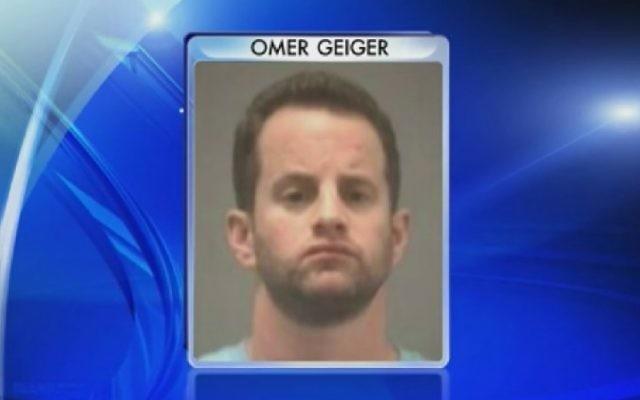 Omer Gur-Geiger. (Crédit : WRAL News)
